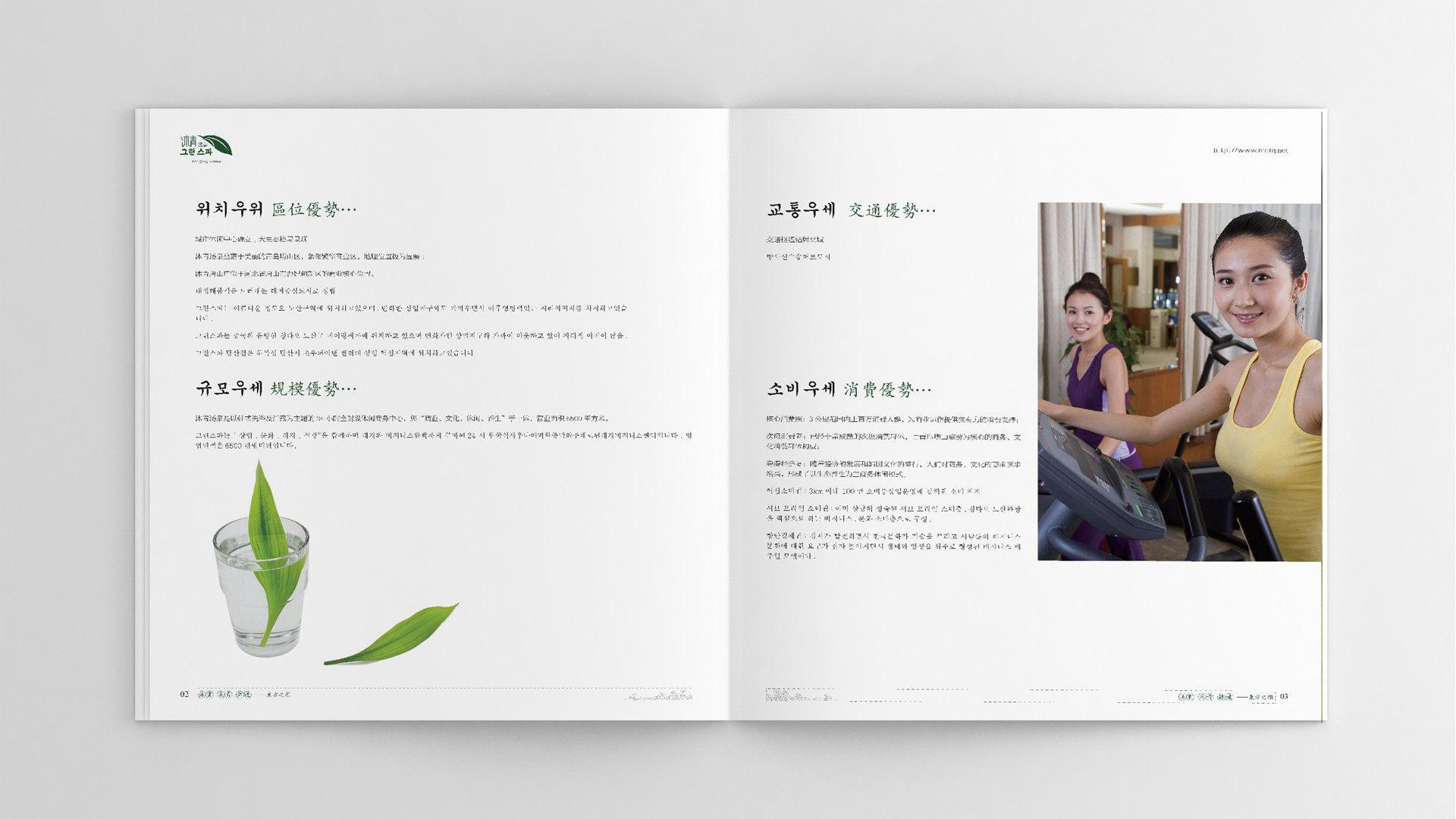 济南画册设计, 中国品牌设计公司50强, 十七年历史专业公司,济南视觉